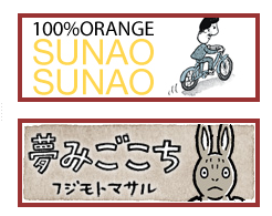 banner top.PNG