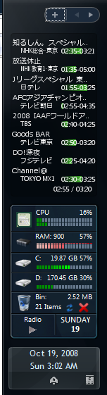 cl clear4.PNG