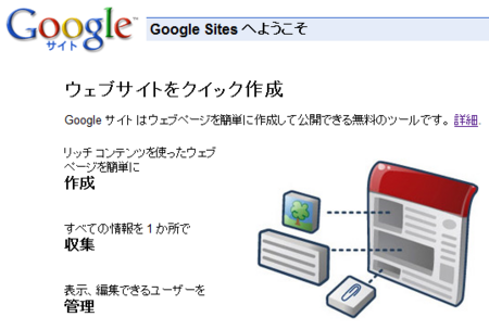 google site.PNG