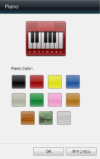 piano3.PNG